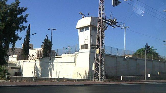 Ayalon Prison, Israel