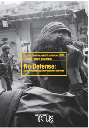 No DefensePCATI