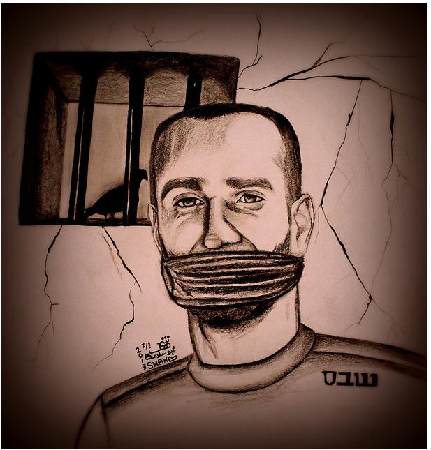 Free Samer IssawiShahad Abusalama: http://www.flickr.com/photos/shahd_abusalama/8356850072/