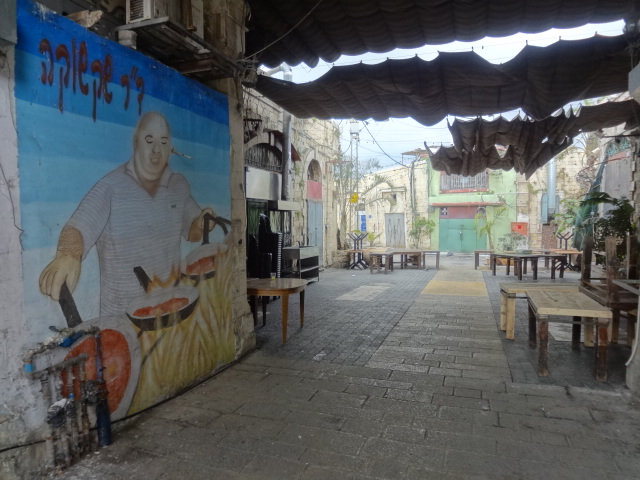 Old Jaffa. This has nothing to do with my research, but what is a post without a picture?